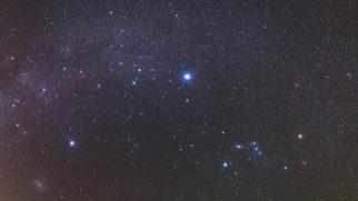 Dokuzuncu gezegenin keşfi için amatörlere yardım çağrısı