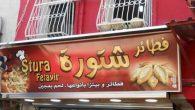 Arapça Tabelaların sökülmesi