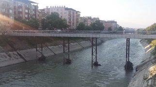 Köprü Ayaklarından