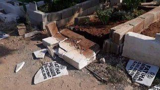 Reyhanlı mezar saldırısı olayı
