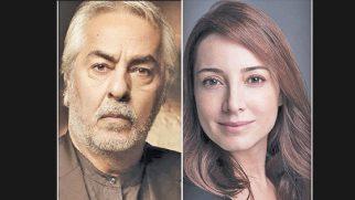 Rutkay Aziz ve Dolunay Soysert