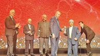 Hatay'a Cumhurbaşkanlığı  Ödülü