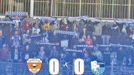 Erzurumspor taraftarları takımdan memnun değil