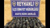 Reyhanlı'da Uyuşturucu Operasyonu: 2 Gözaltı …