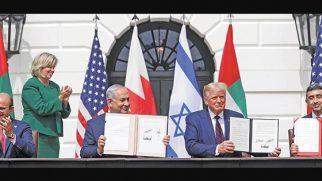 Atılan İmzalar Filistin Davasına ihanet