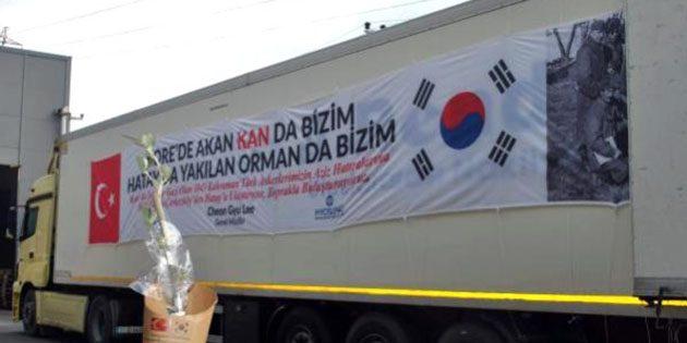 Güney Kore Şirketinden: