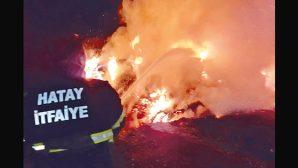 Fabrika Yangını 7 Saatte Söndürüldü