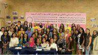 Acıları ve umutları ortak kadınlar
